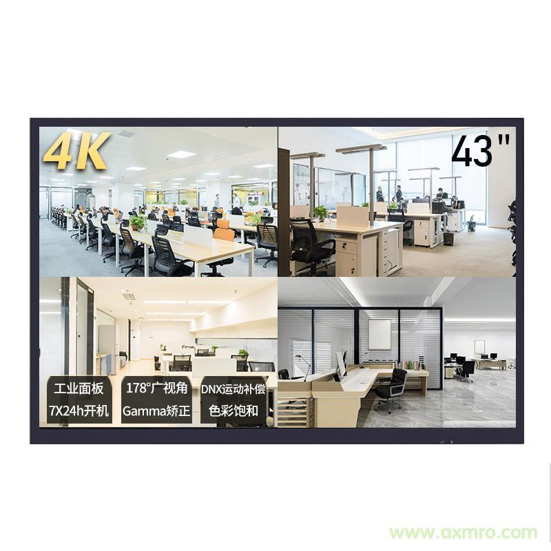 显示器 LFT430M-DH143