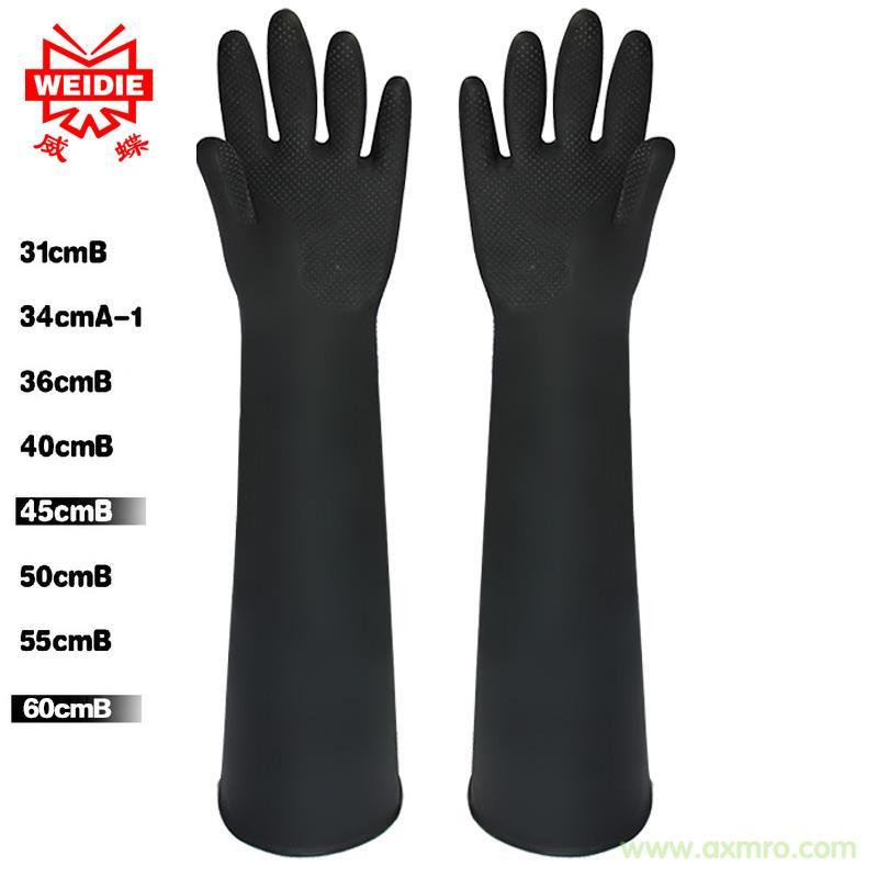 威蝶耐酸碱工业劳保手套